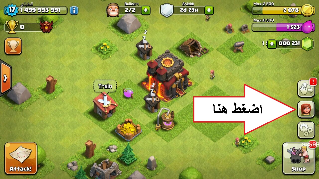 A Free Clash Of Clans Hack | Punjab Star News